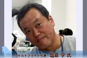 shiokurajpg1